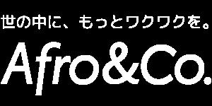 afroco_logo_hp