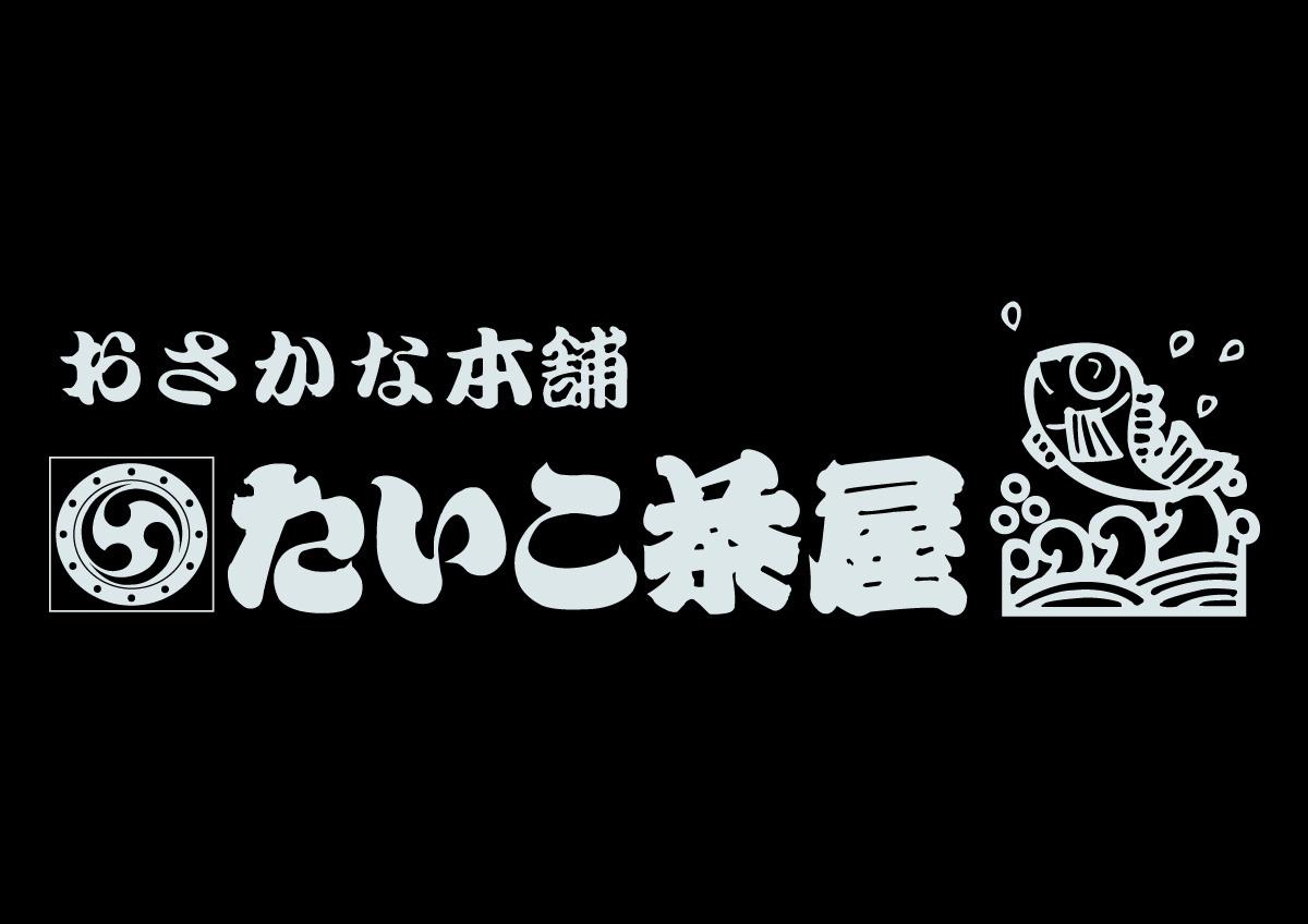taikochaya_logo