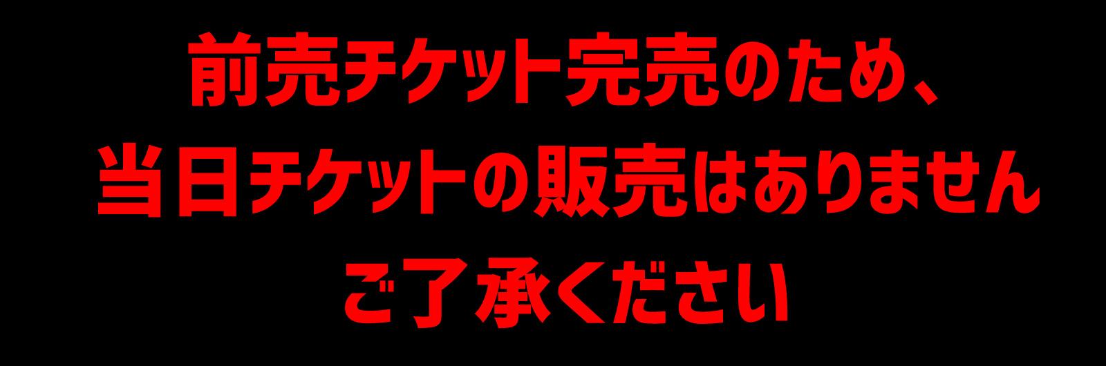 TOP_text3