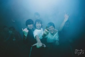 09_partypeople