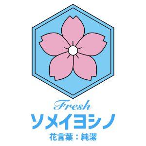 sakura_category4-03