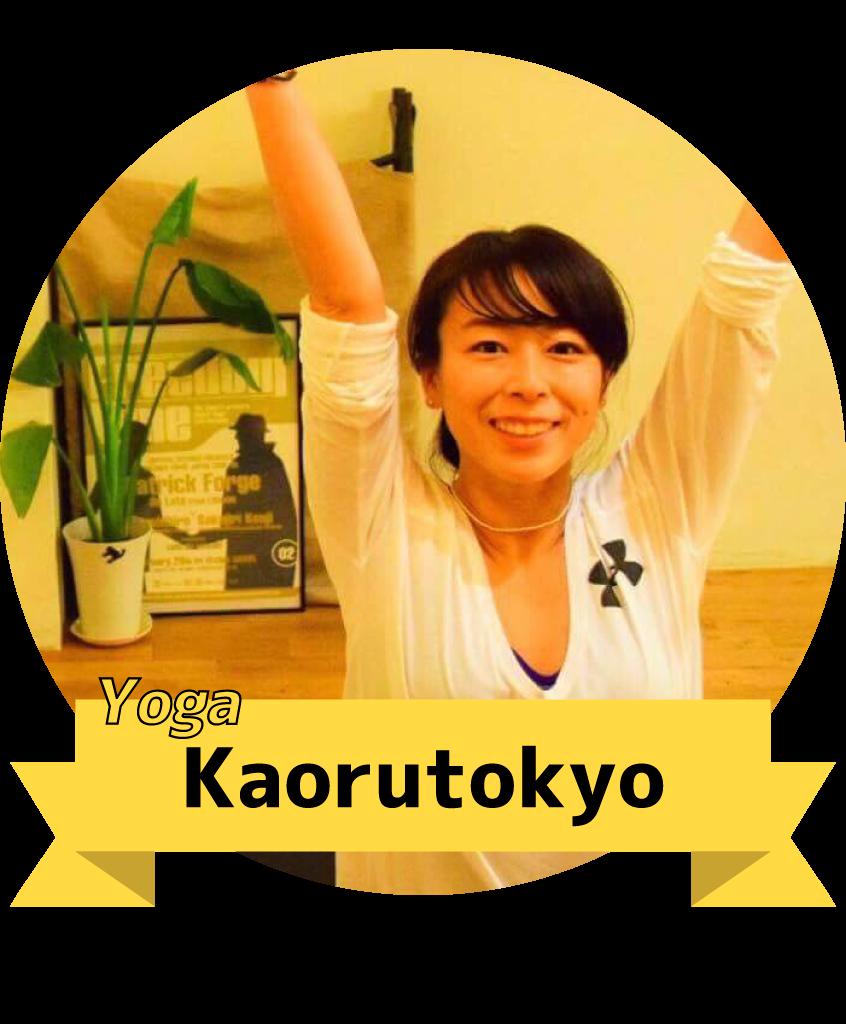 artists_kaoru