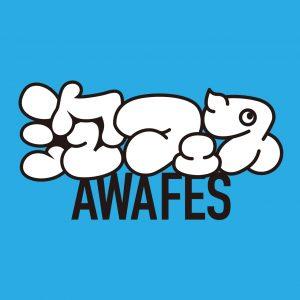 awafes2018_logo