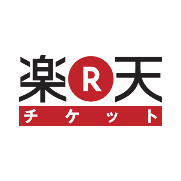 ticket_rakuten
