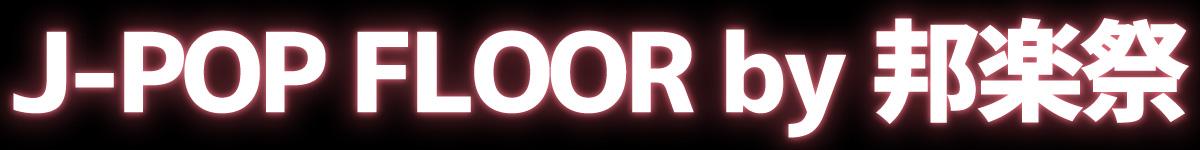 floor-04