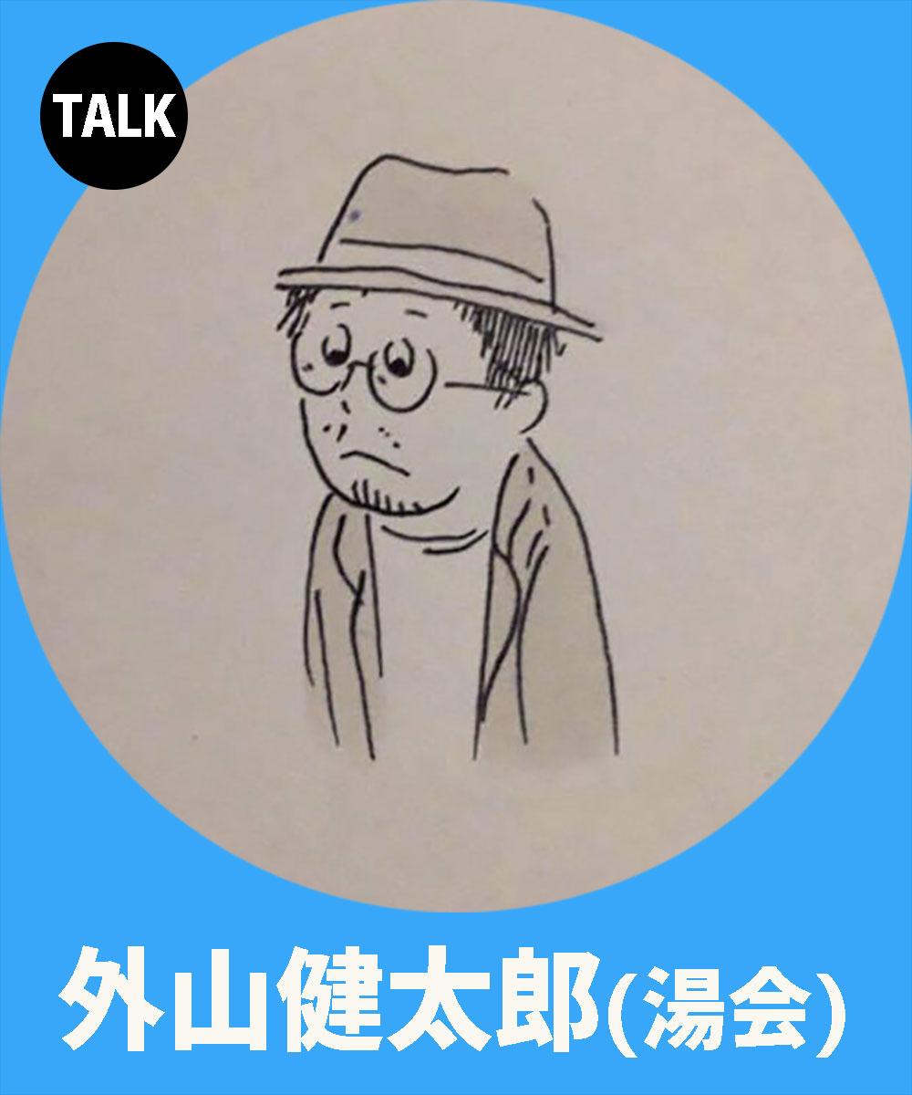 artist_toyama
