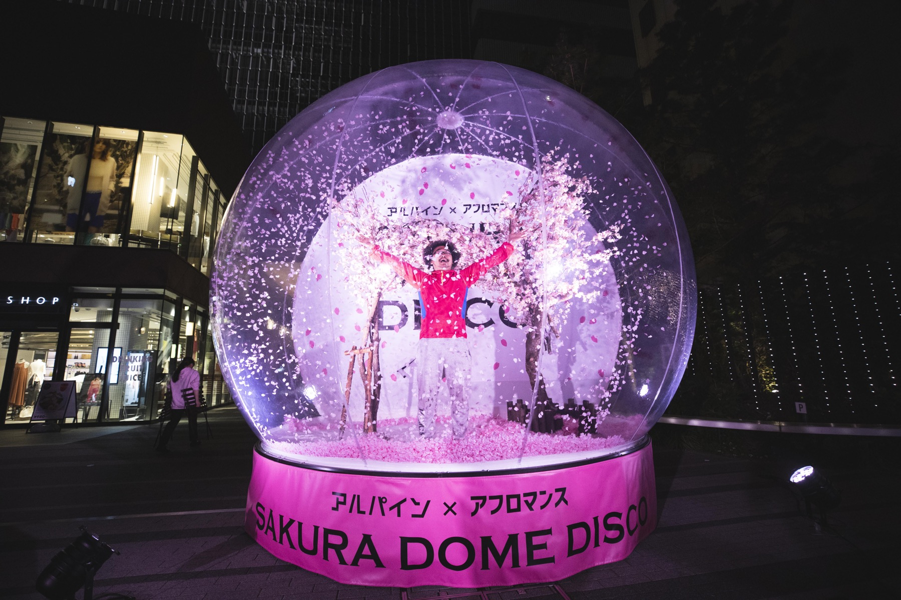 190421_SAKURA DOME DISCO_top20 - 20 / 20