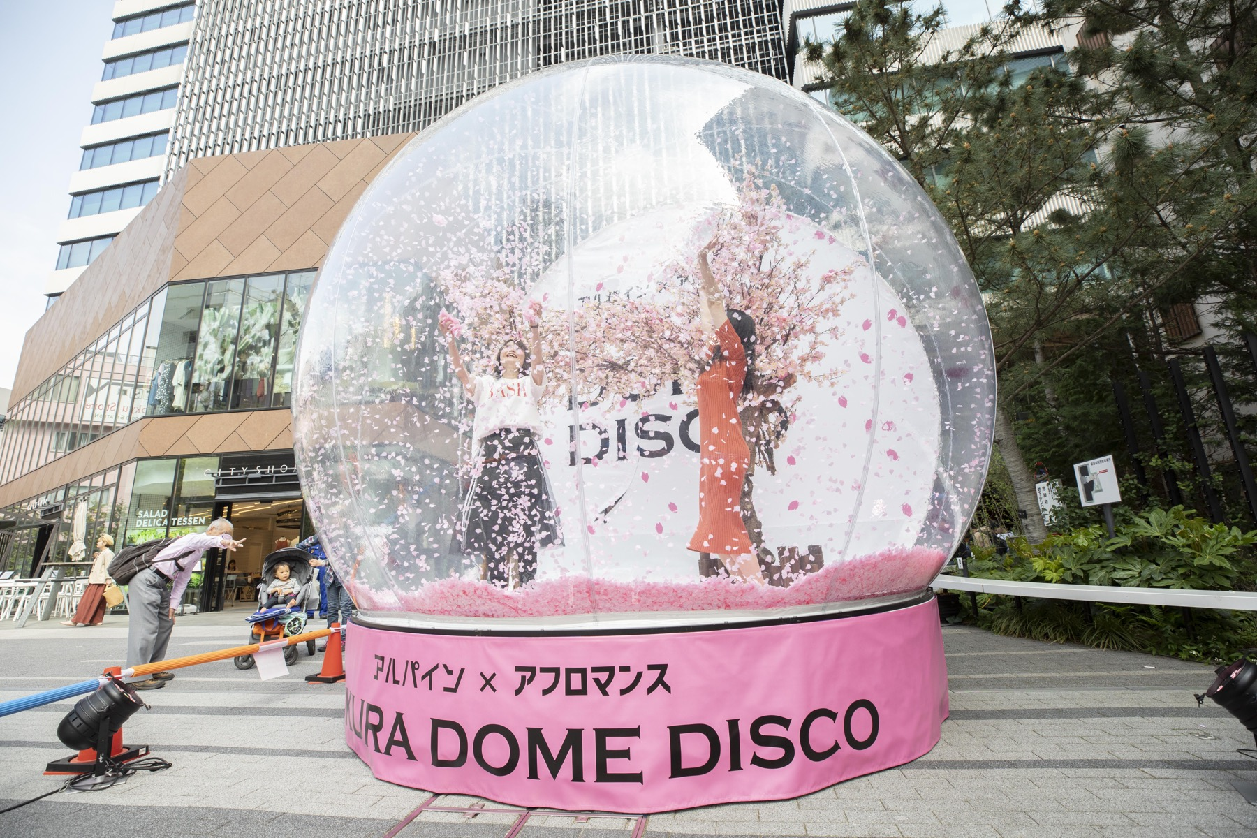 190421_SAKURA DOME DISCO_top20 - 7 / 20