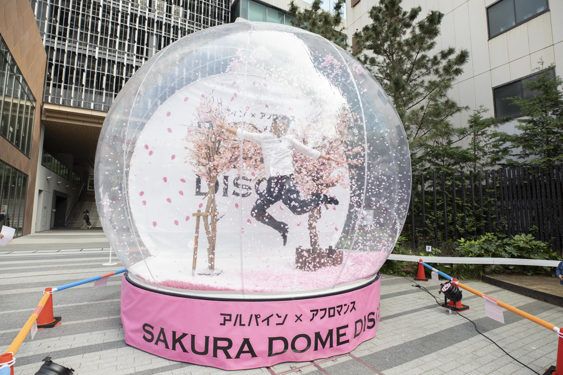 190421_SAKURA DOME DISCO_top20 - 9 / 20