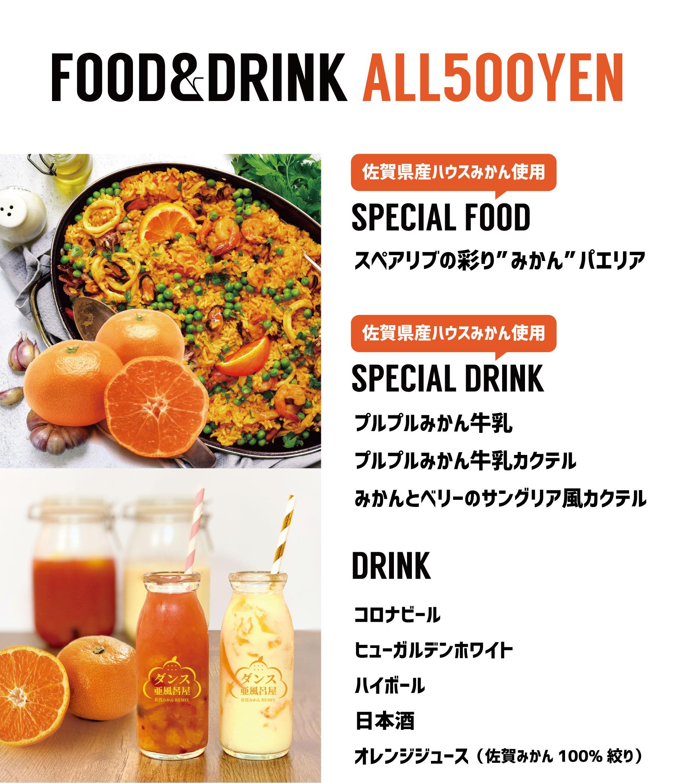 menu_pop2