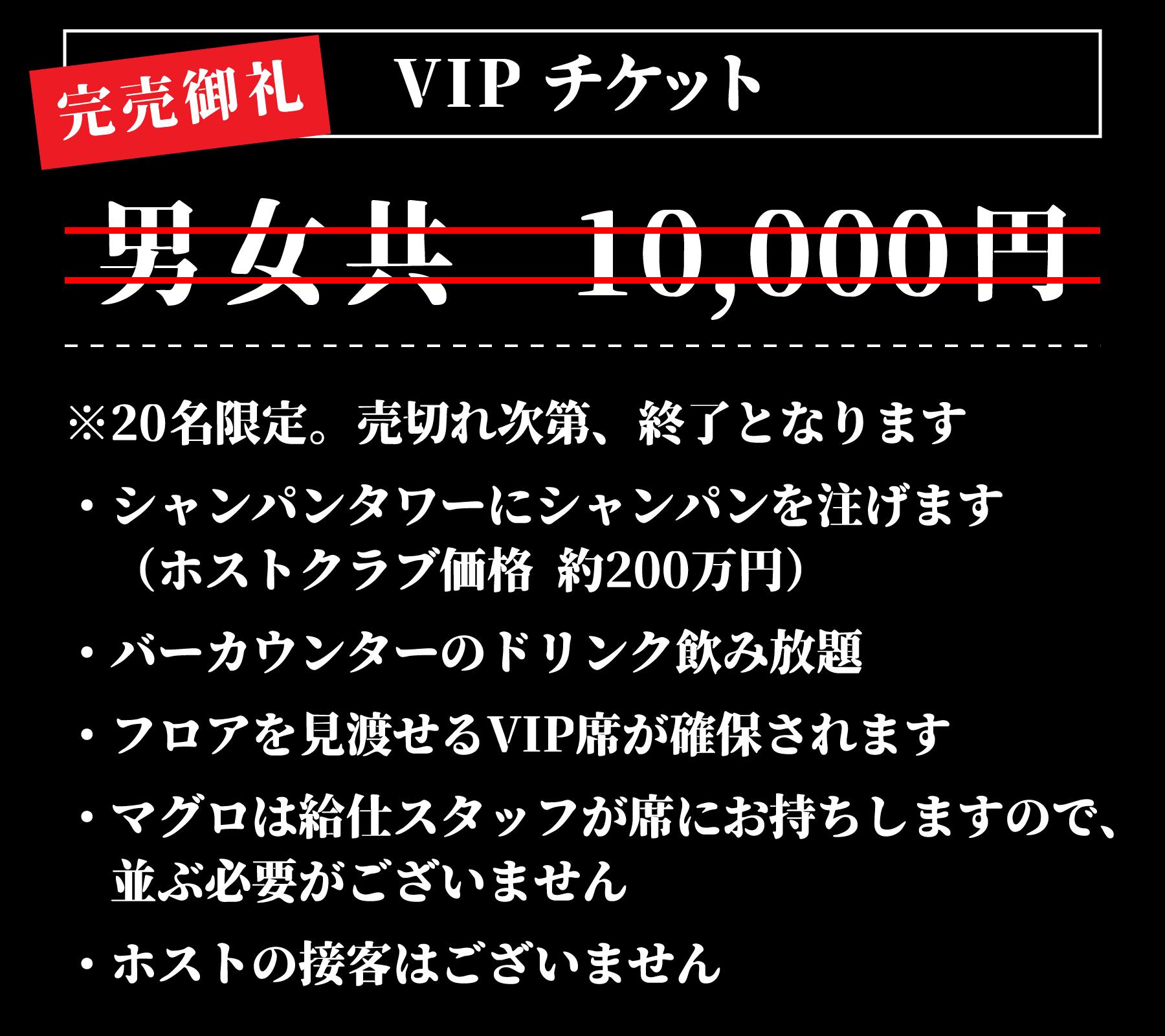 ticket_190802_3-03