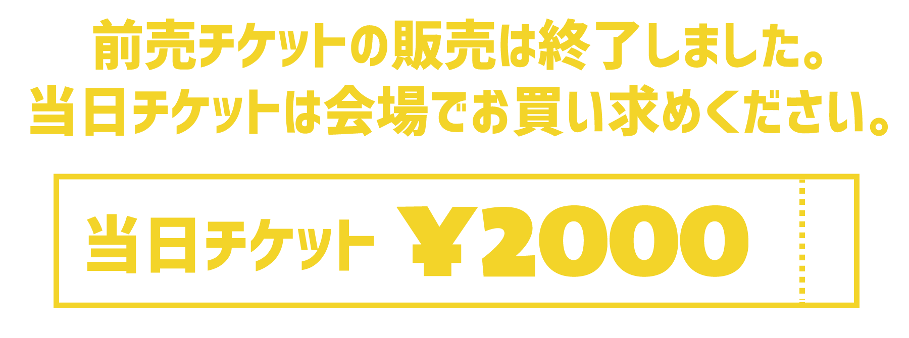 ticket_2-07