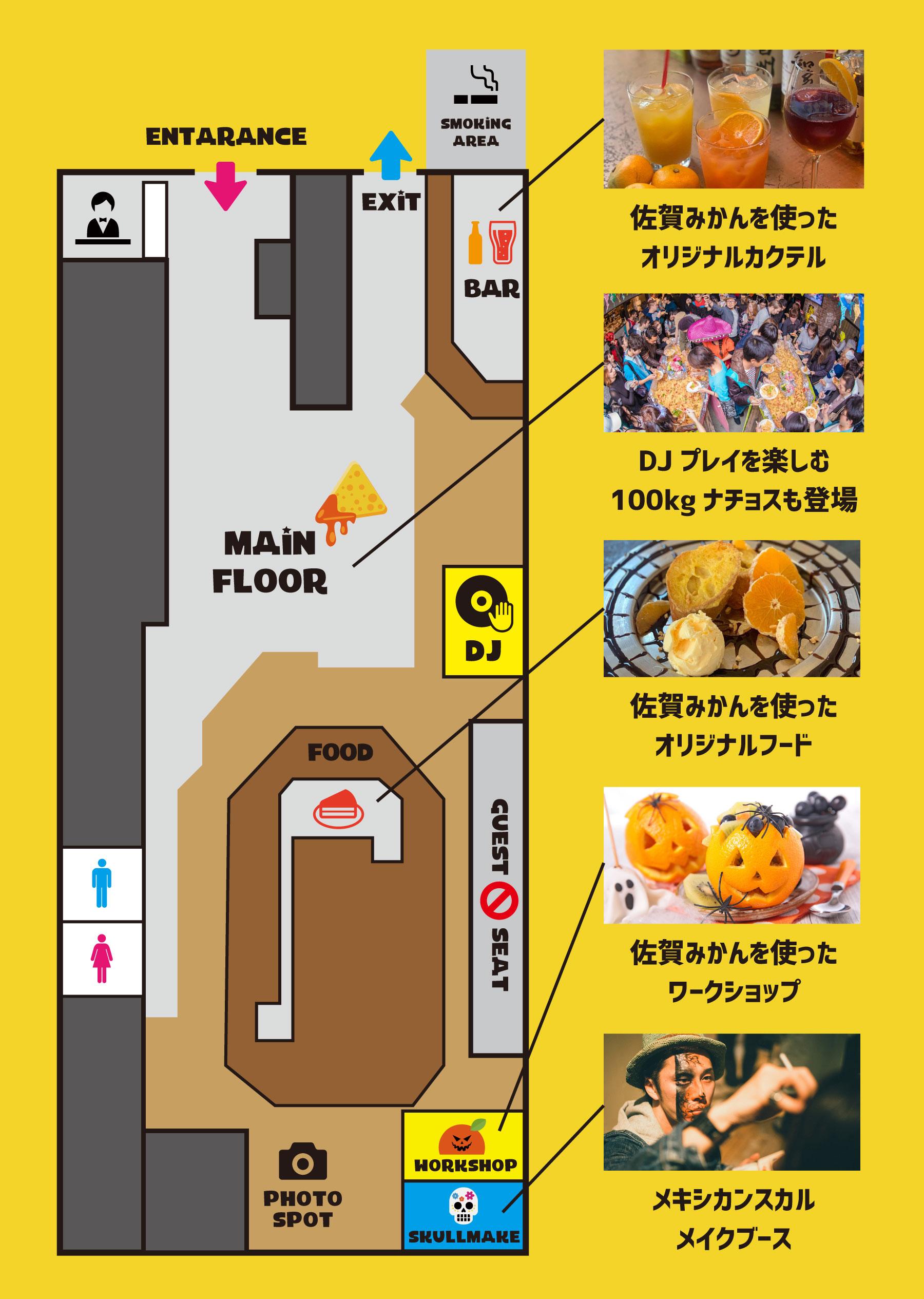 tt_floormap02