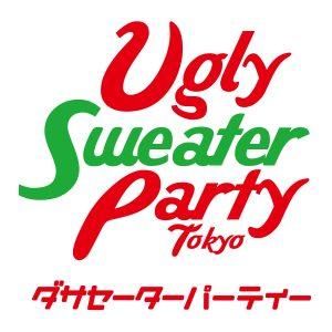 ダサセーターパーティー_logo2