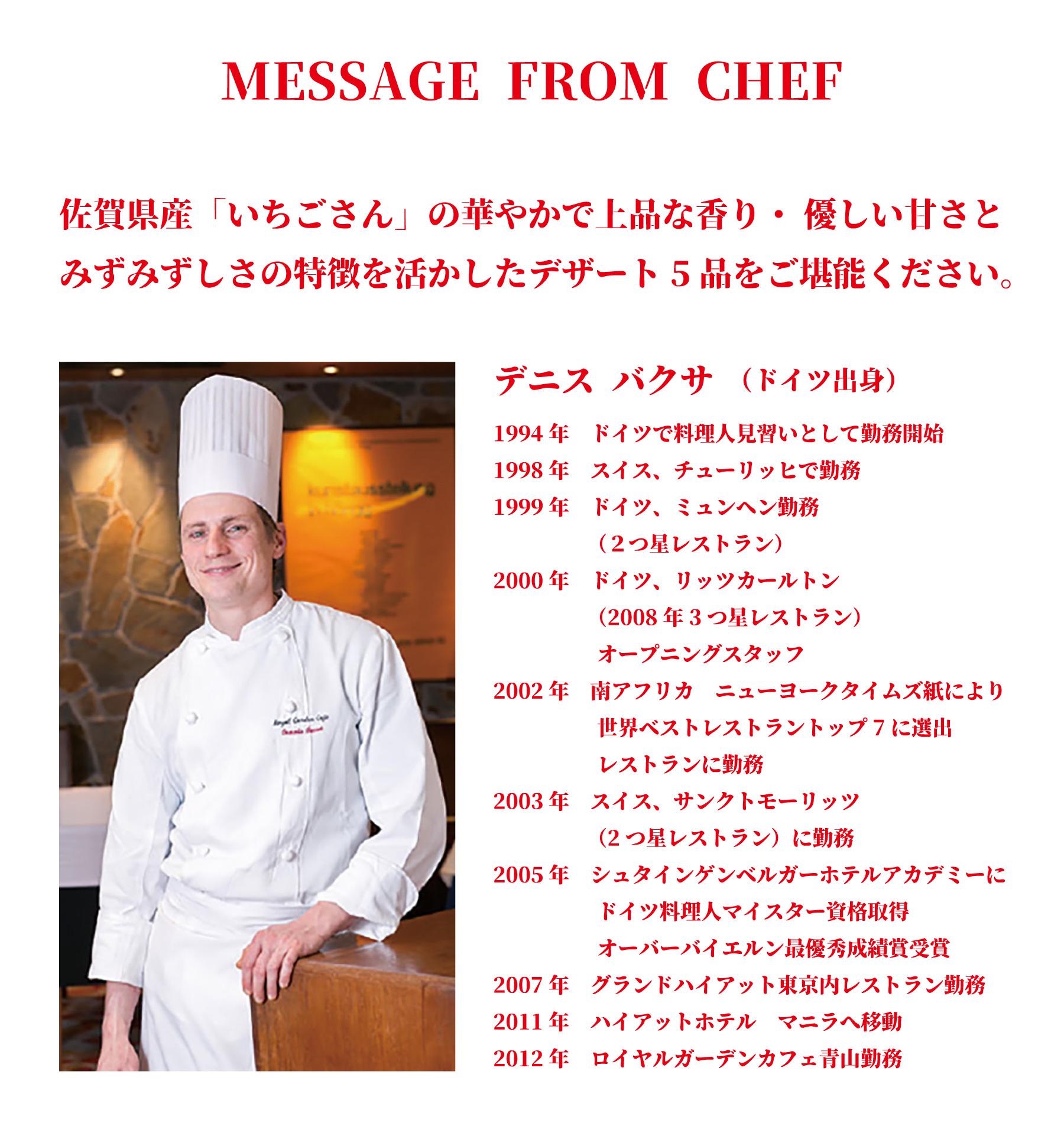 menu_chef_2