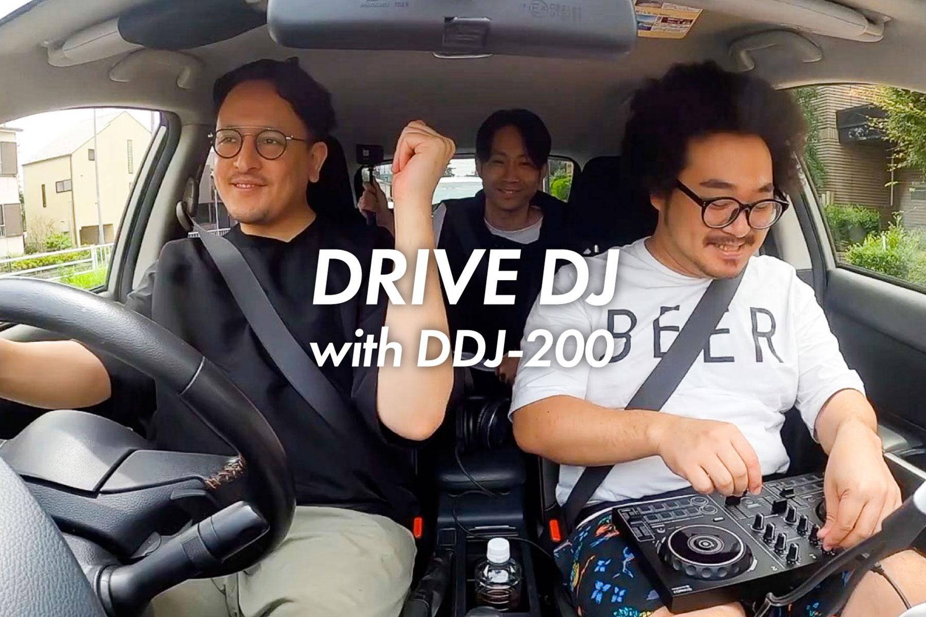 200804_DRIVEDJ