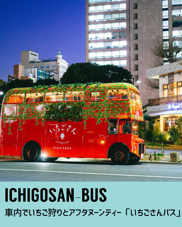 works_ichigosanbus