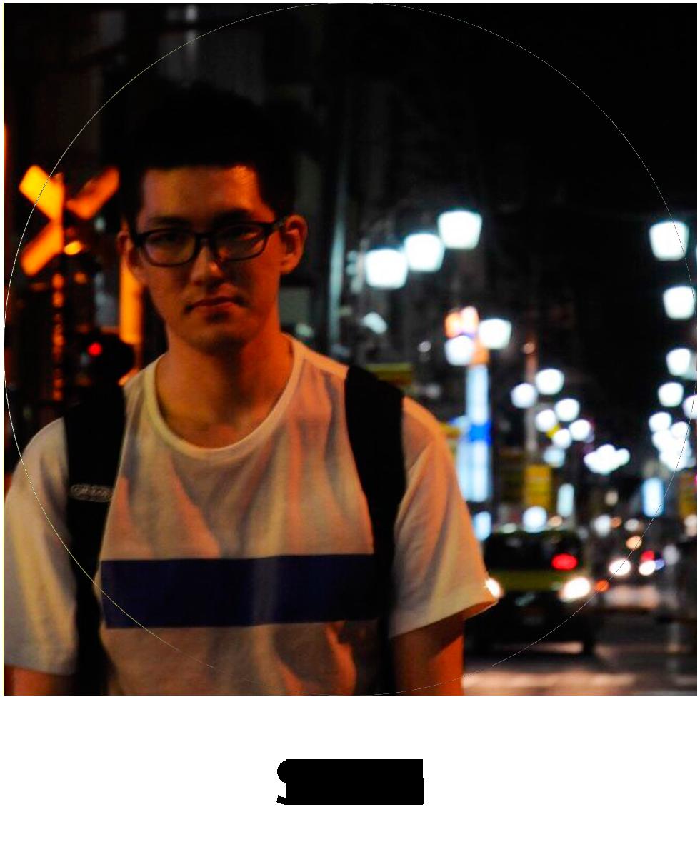 068_So-on_t