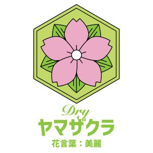 sakura_category4-02