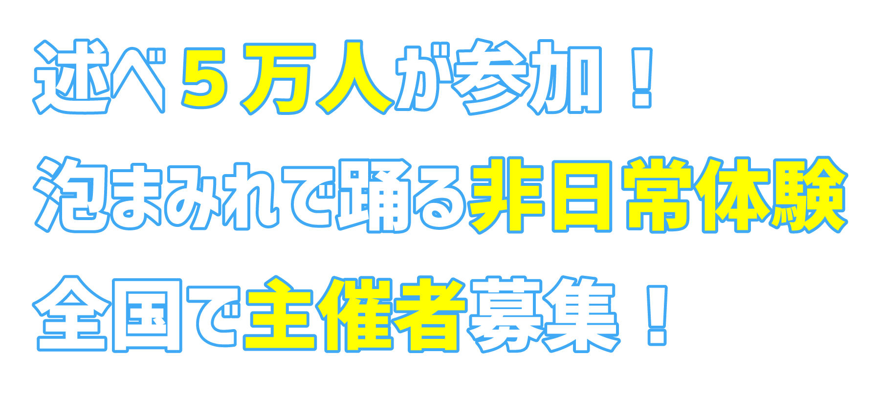 lp_text_01