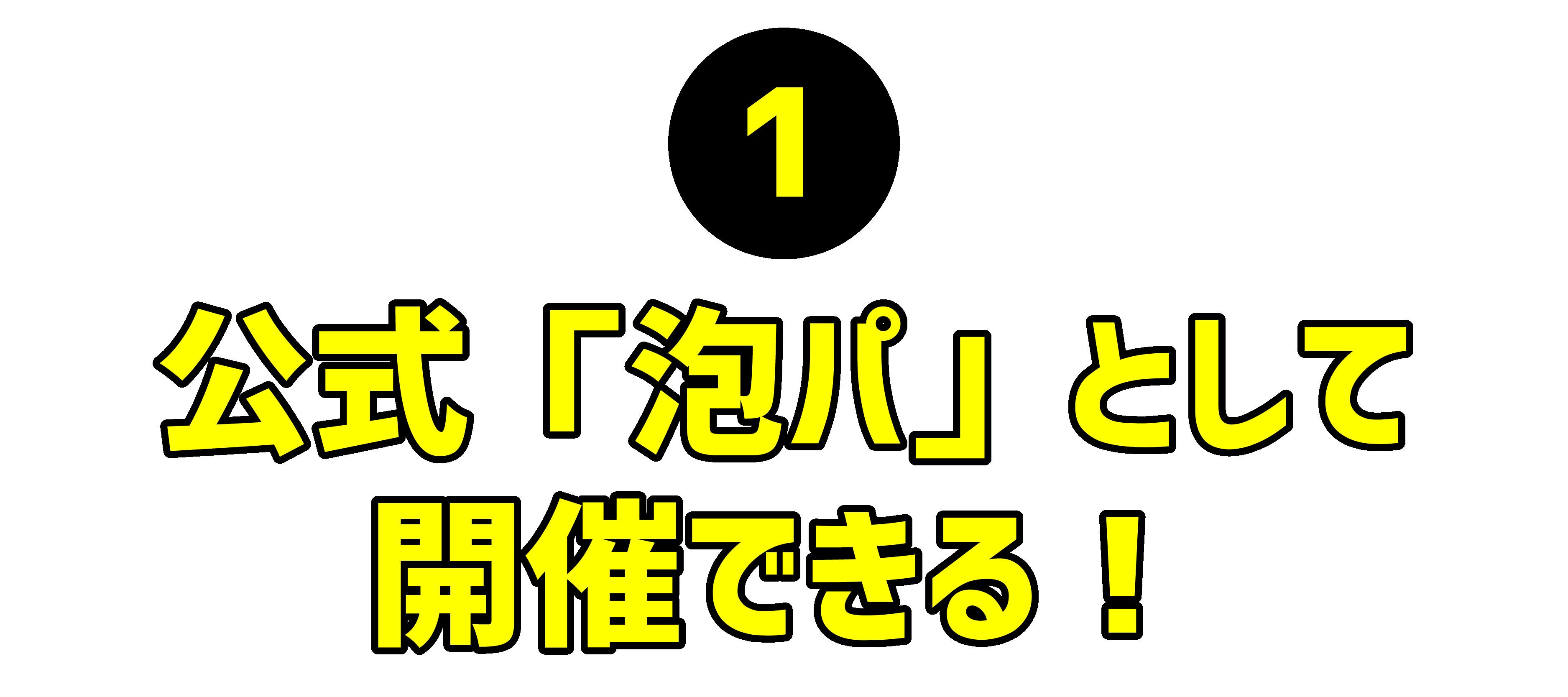 lp_text_02-01