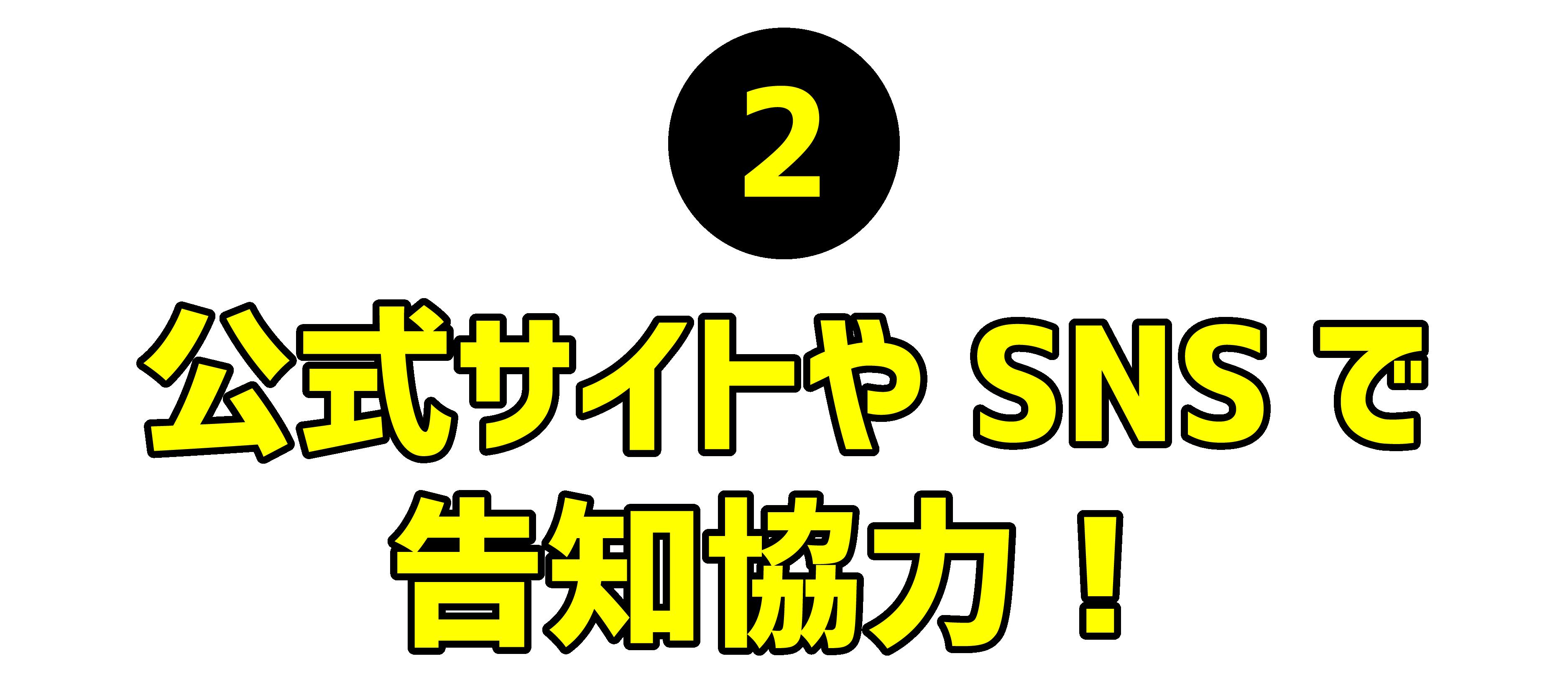 lp_text_02-02