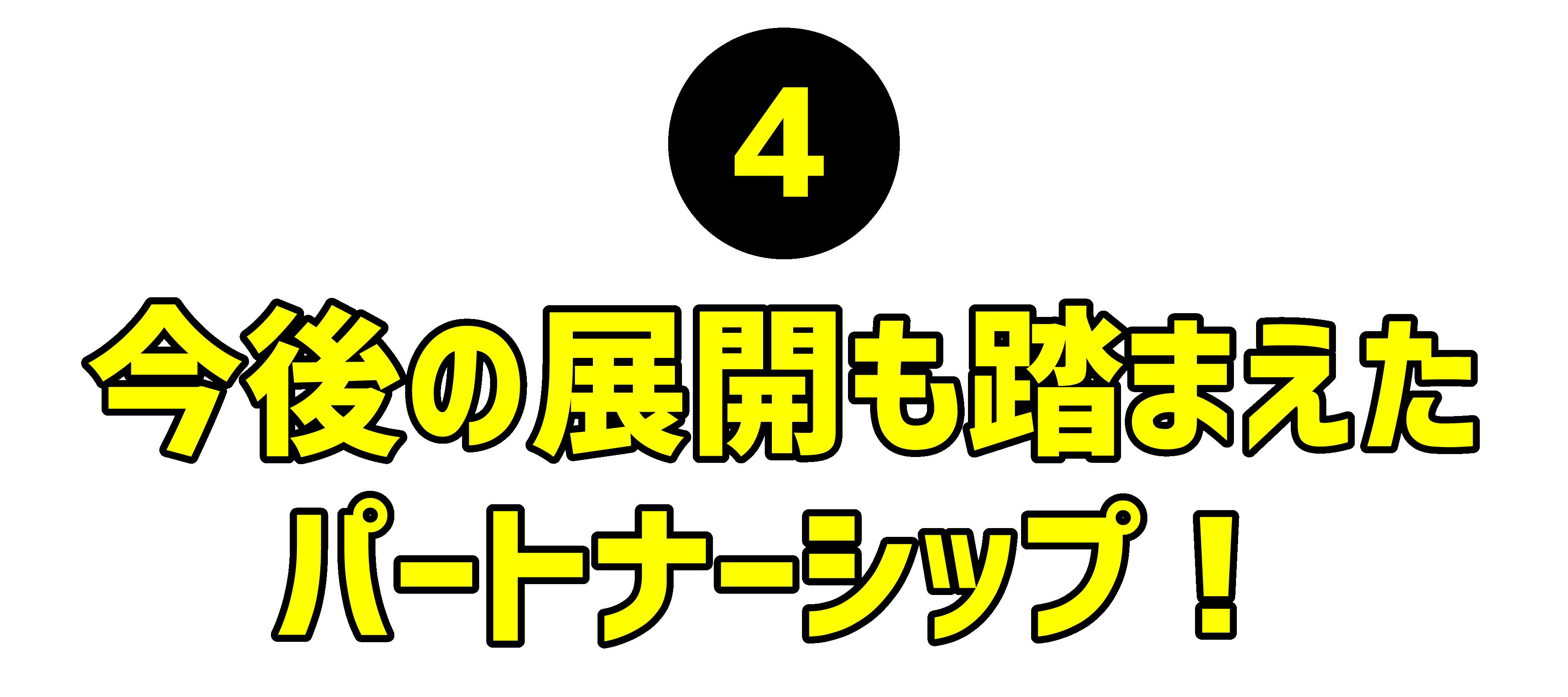 lp_text_02-04