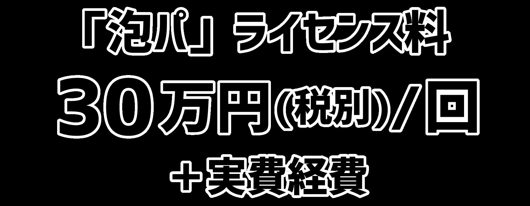 lp_text_03