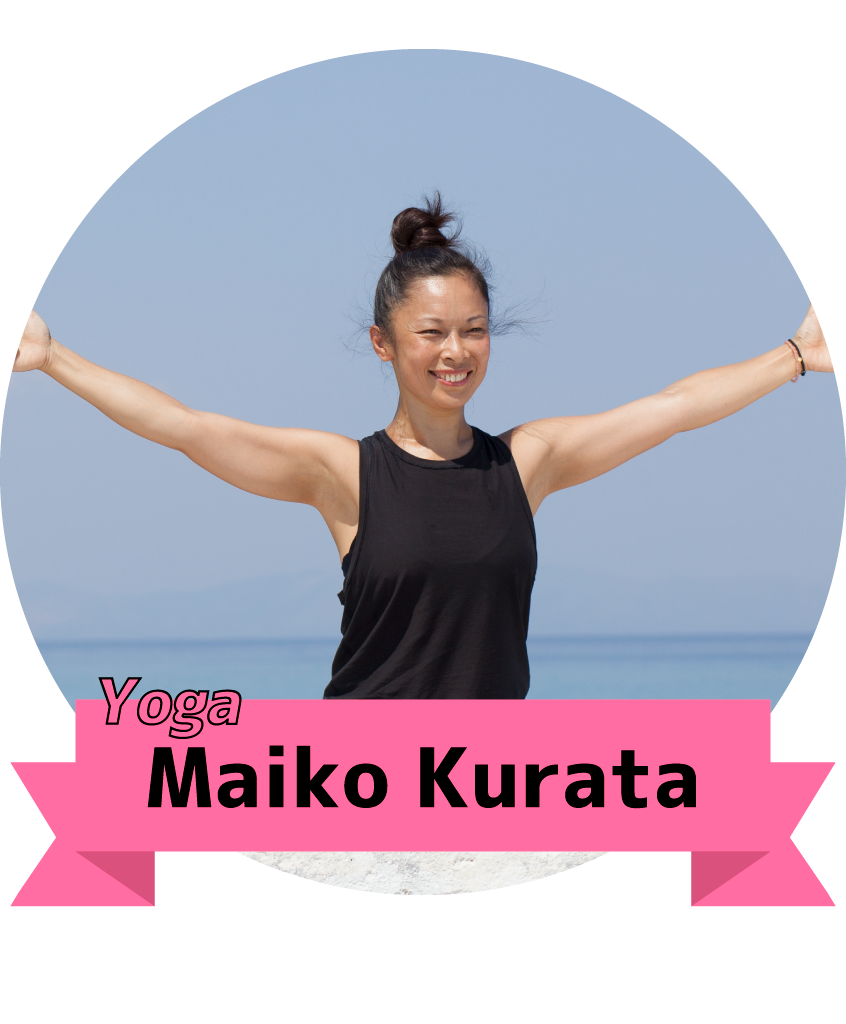 artists_maiko