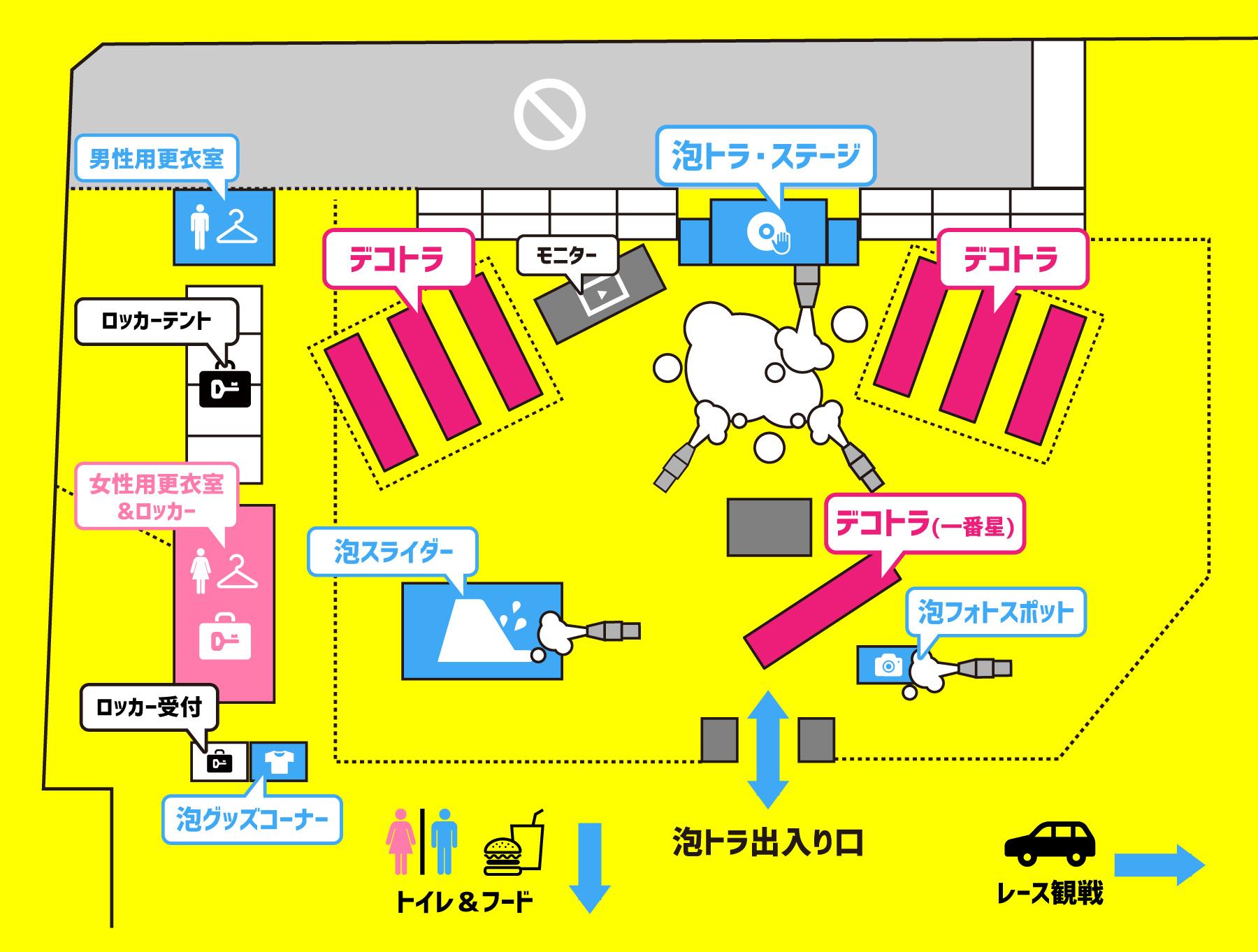 awatra2018_map