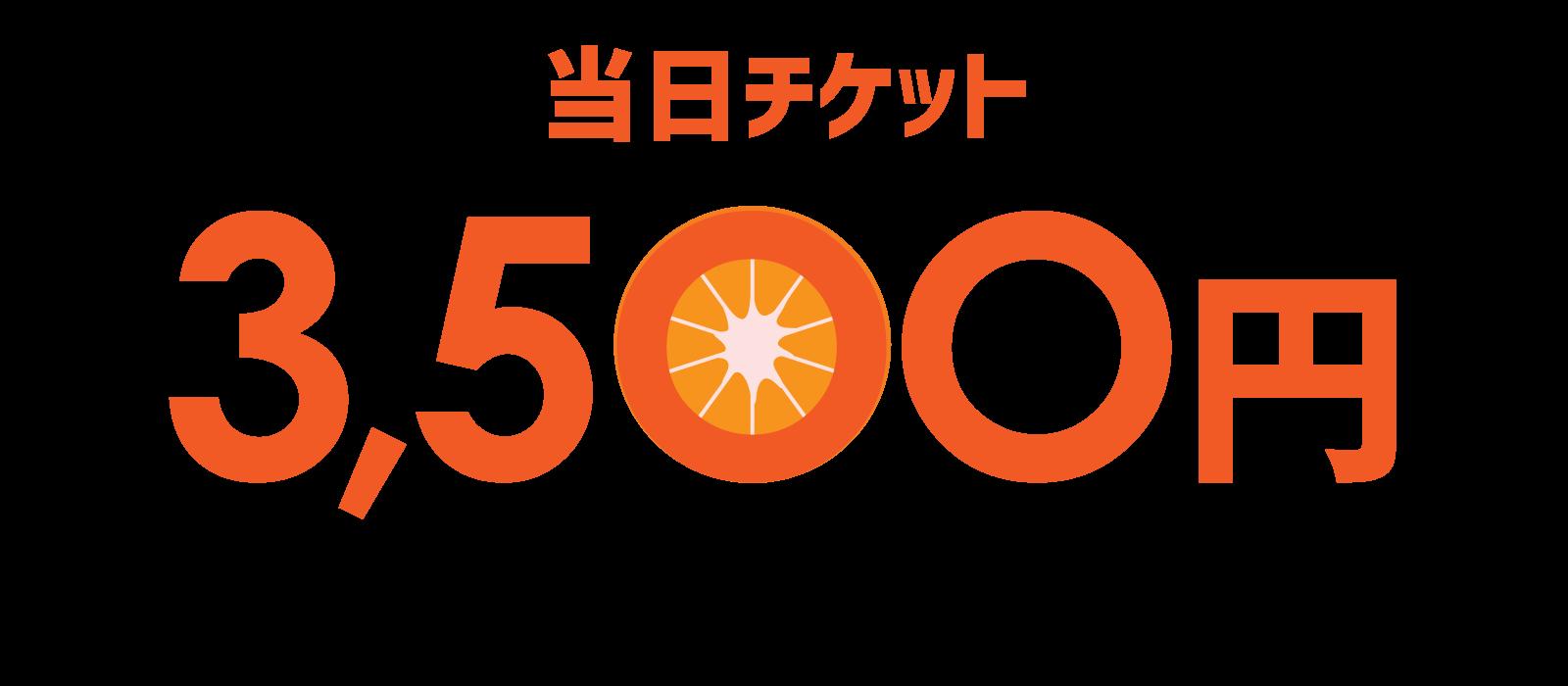 ticket-05