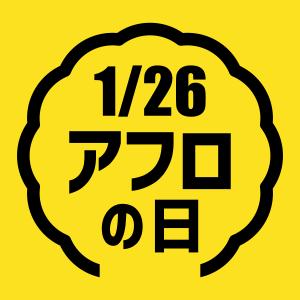 afronohi_logo