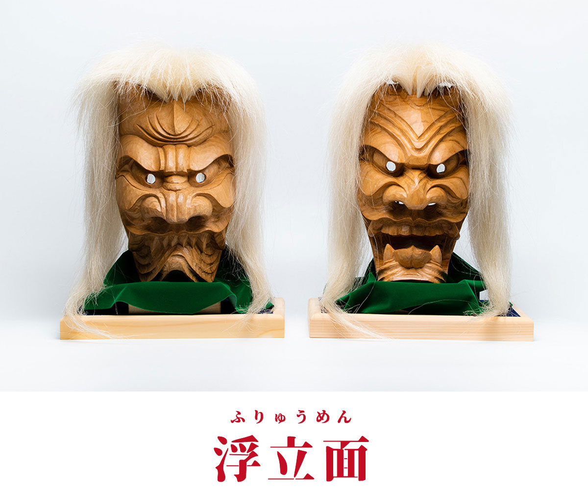 dento_kogei-01