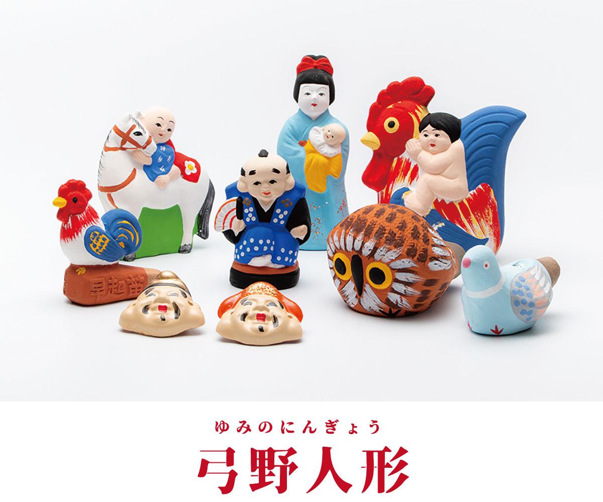 dento_kogei-03