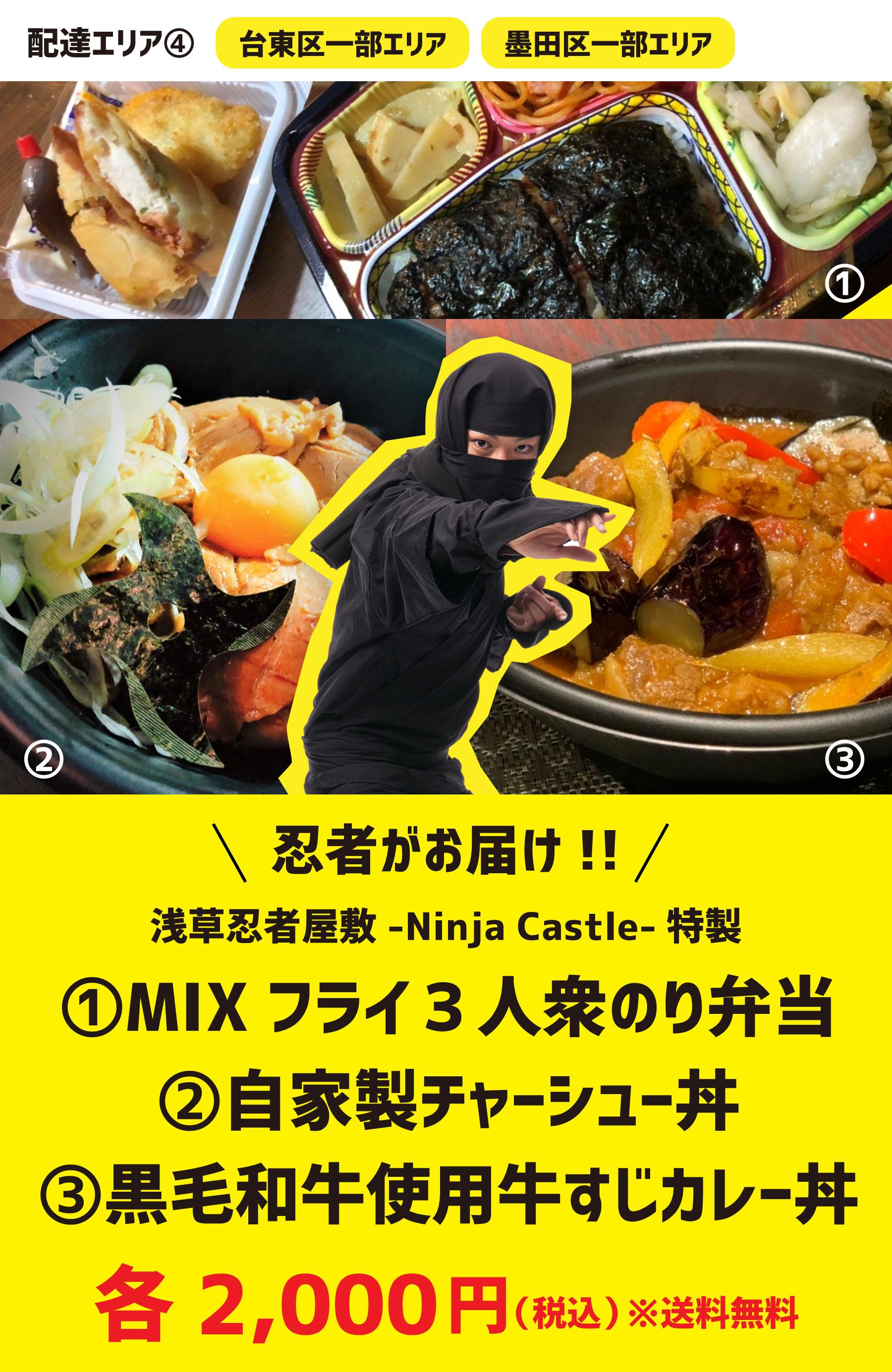 menu2-04