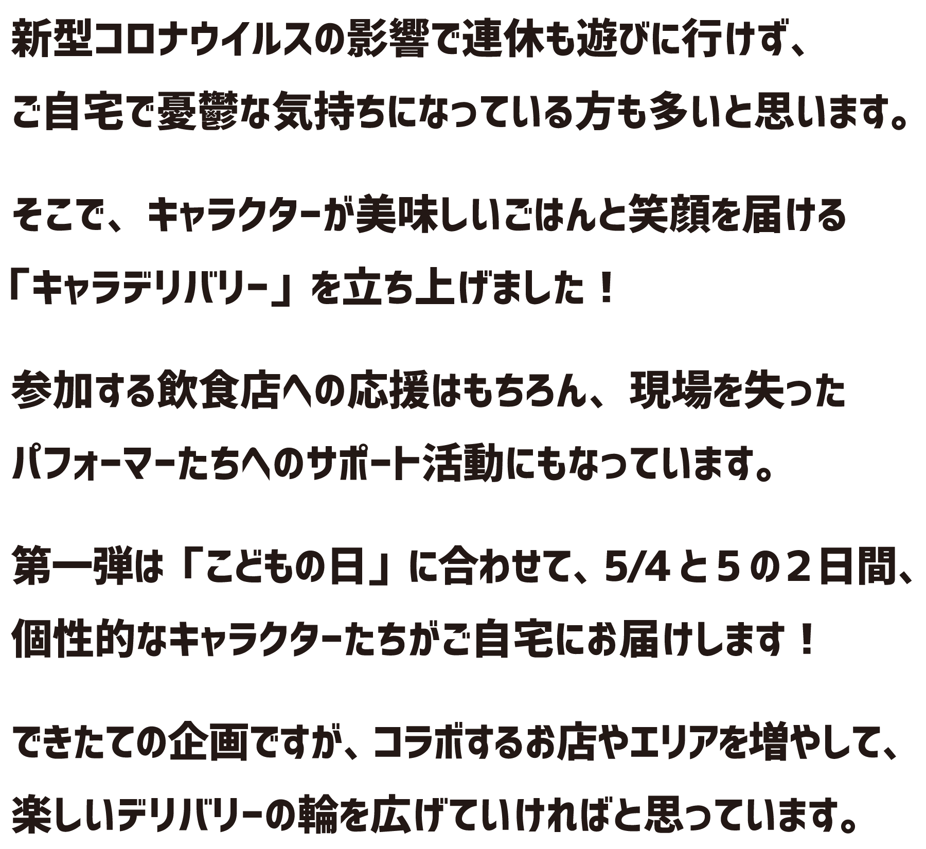 text03-02