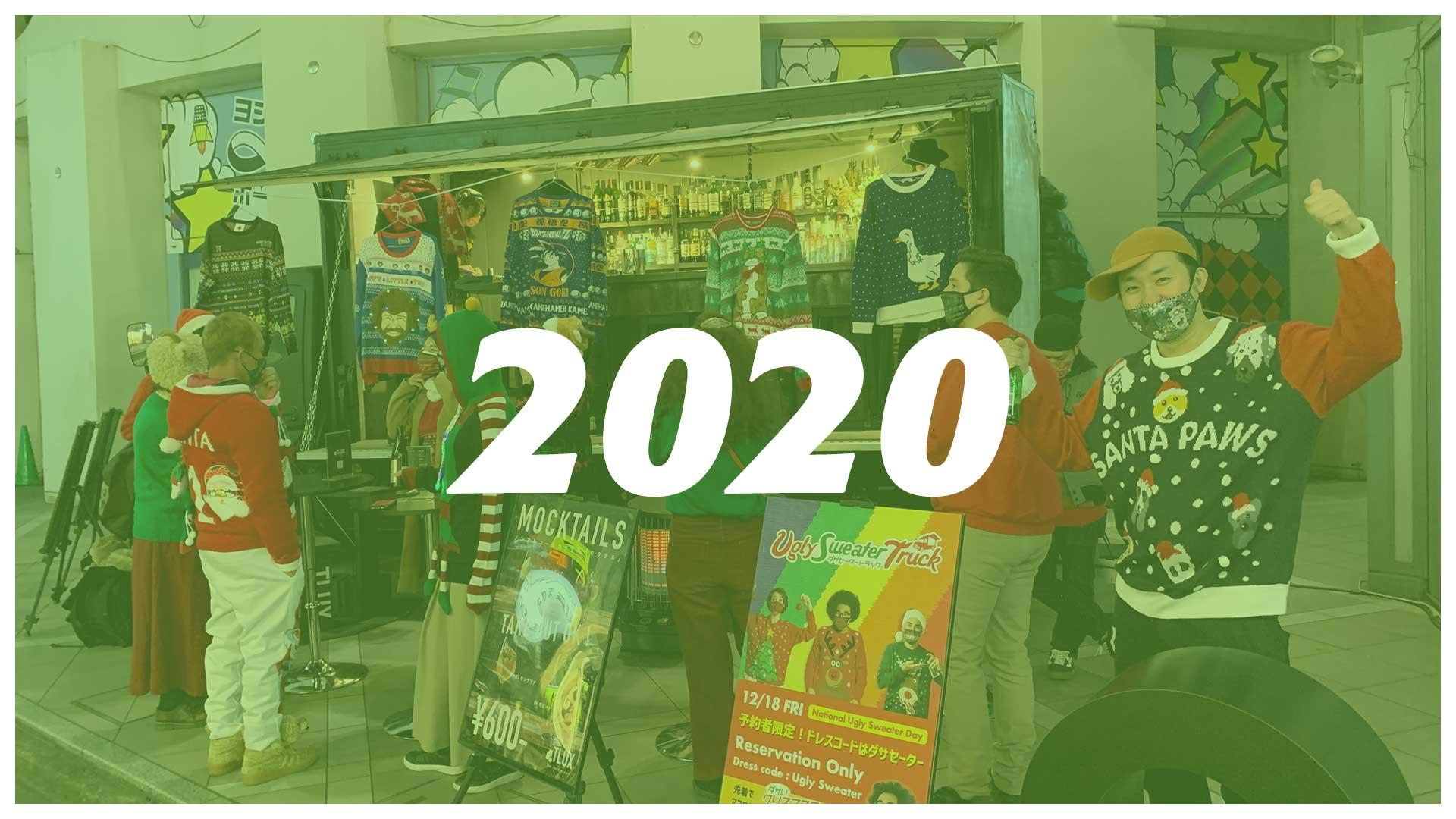 text_02_bunner_2020