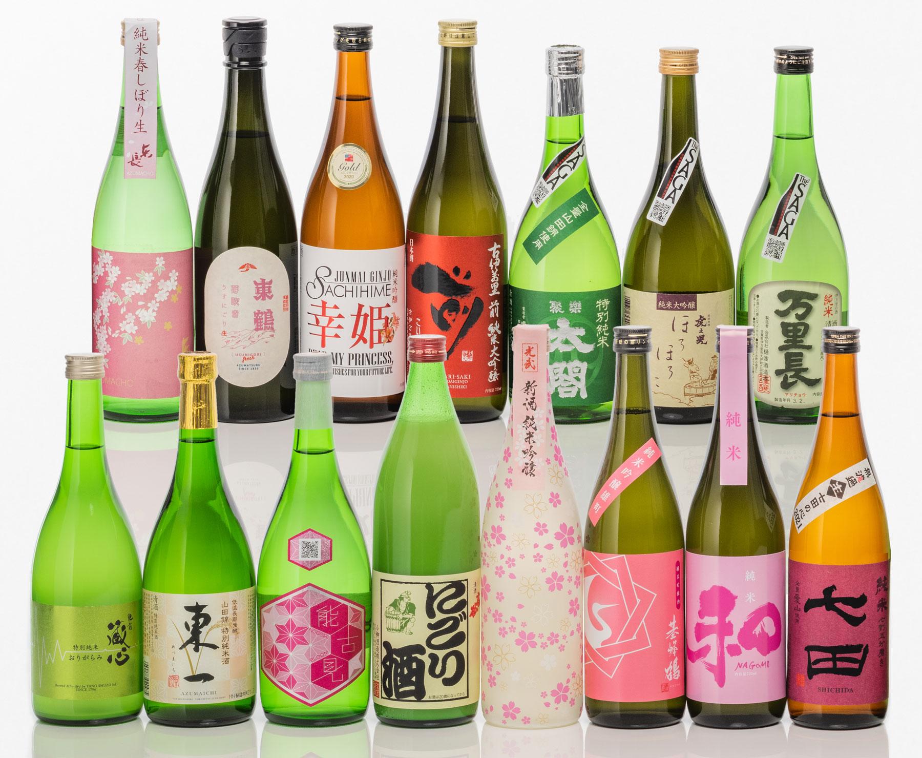 日本酒集合_afro