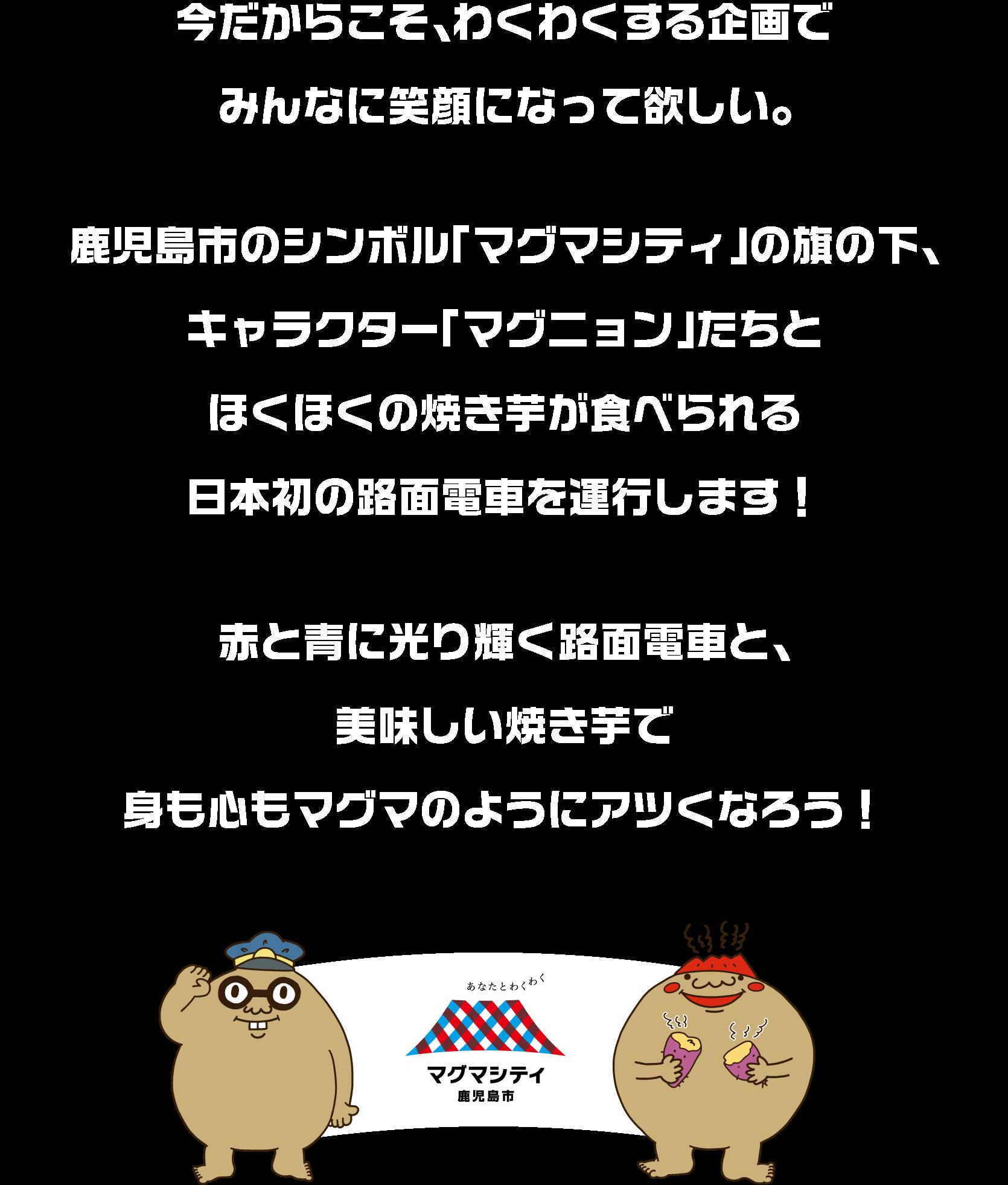 20210103_myd-web-material